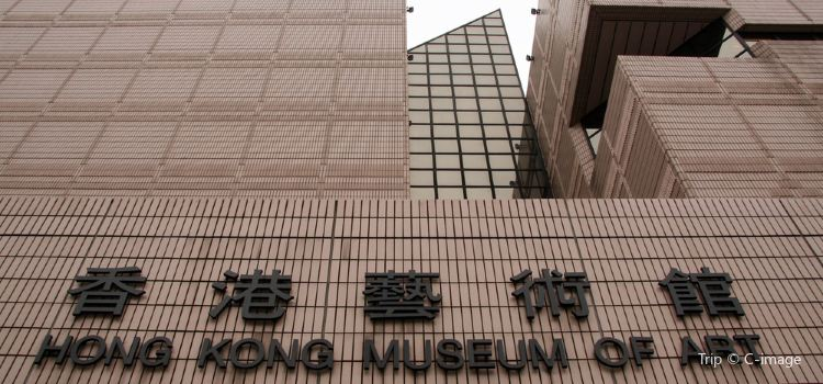 Hong Kong Museum of Art1
