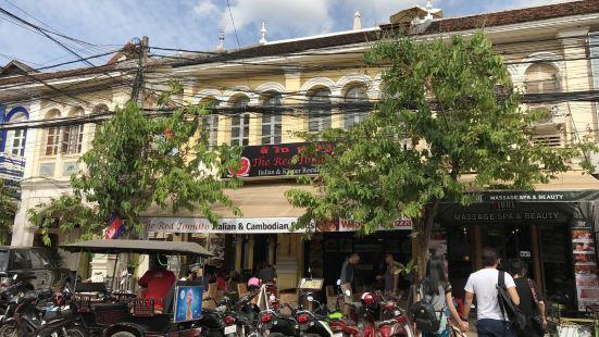 The Red Tomato Italian & Khmer Restaurant
