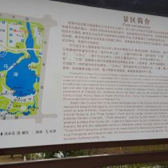 White Horse Lake Cultural Park User Photo