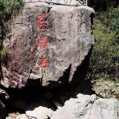 浙西大峽谷用戶圖片