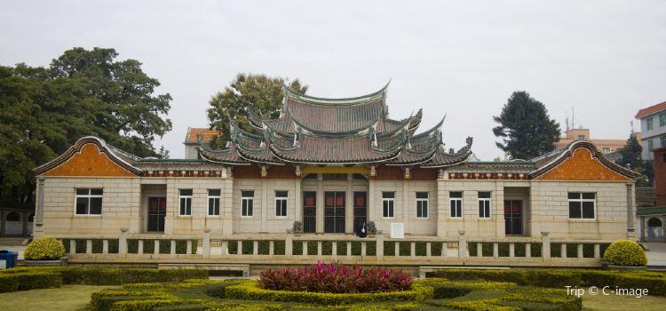 Jimei University2