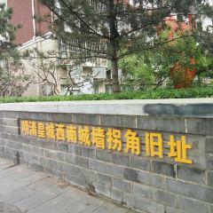 Huangchenggen Relics Park User Photo