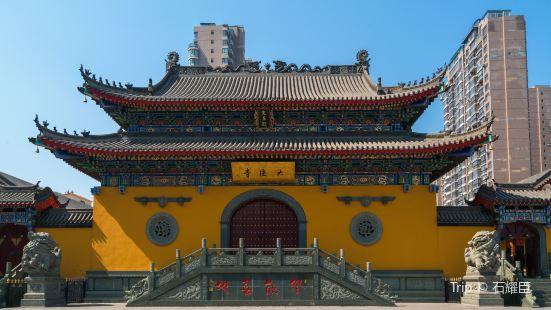 Shenyang Dafa Temple