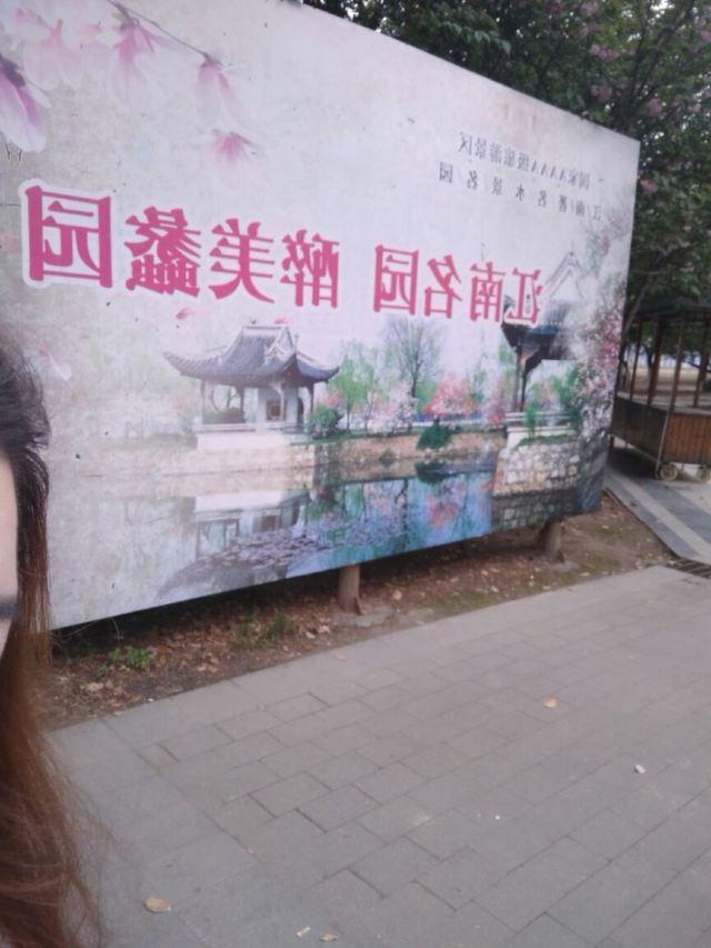 리후 공원