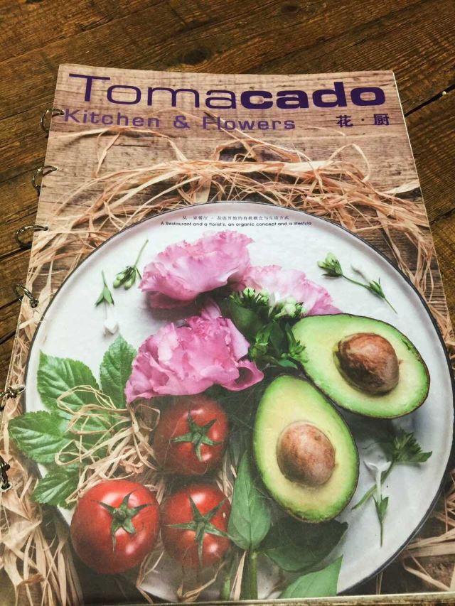 Tomacado (Sanlitun)