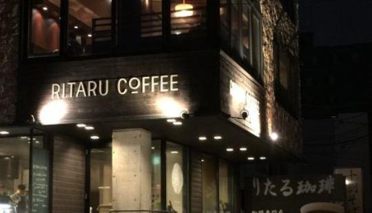 Maruyama Baisen Kobo Ritaru Coffee