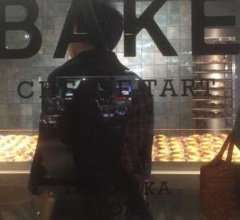 Bake Cheese Tart Tenjin Chikagai