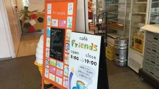 Cafe Friends