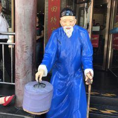 Beiping Lou ( Mu Dan Yuan Dian ) User Photo