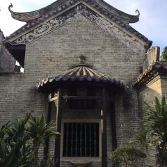 Yuyin Hill House User Photo