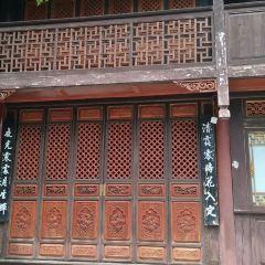 Ancient City Huangshan Mountain Park Wenchang Palace User Photo