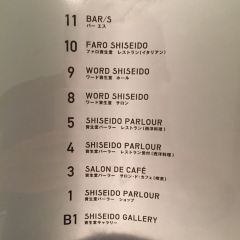 Shiseido SALON de Café User Photo