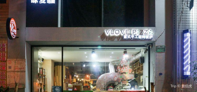 Wei Ai Di Tu · Yao Kao pizza ( Lian Yue Road Main Branch)2