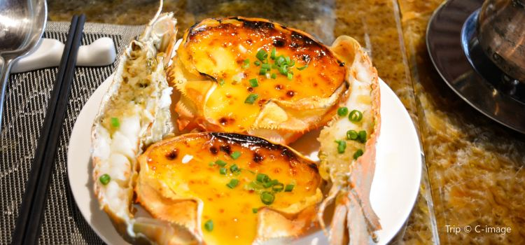 Shu You Seafood Zi Zao ( Hai Wandian)1