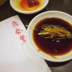 Din Tai Fung (The Gardens) User Photo