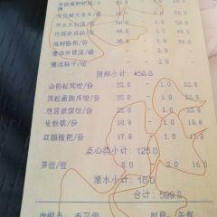 YinXing Jin Ge User Photo