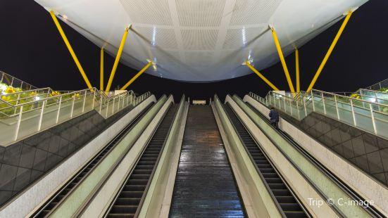 高雄中央公園站