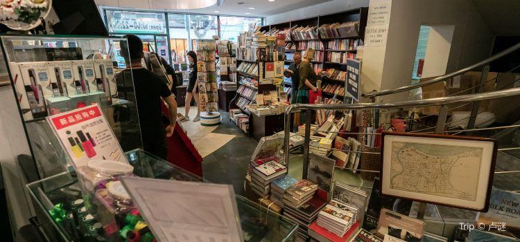 Shanghai Taofen Xiwen Book Bureau Limited Company1