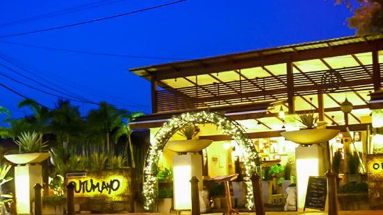 復古海濱餐廳