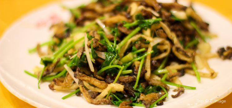 Fang Shan Restaurant ( Bei Hai )2