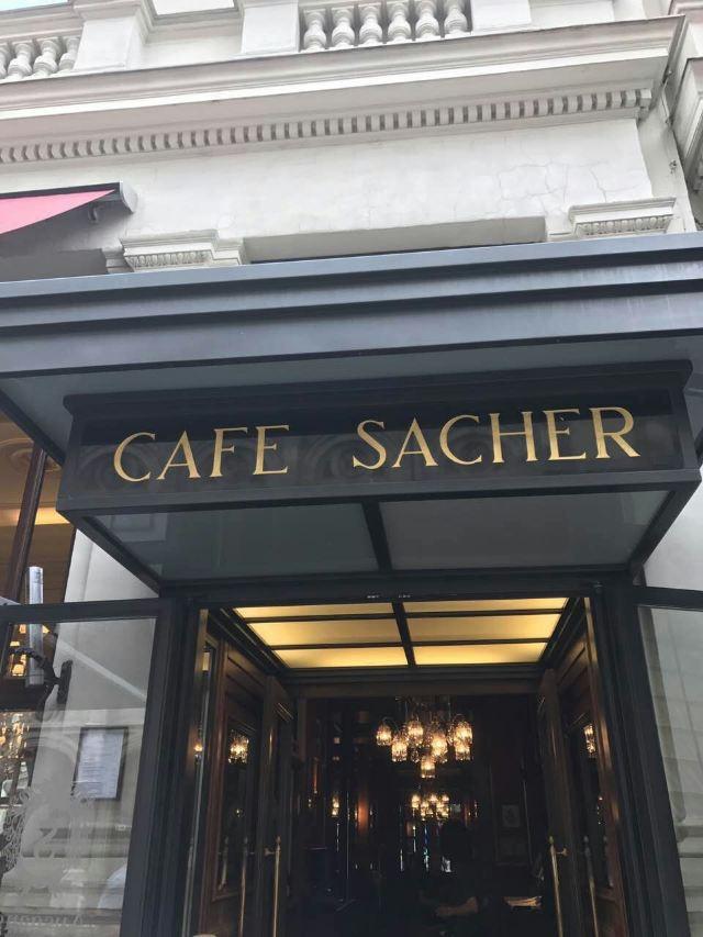 薩赫咖啡館