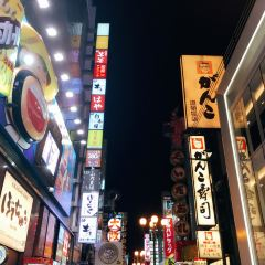 Namba User Photo