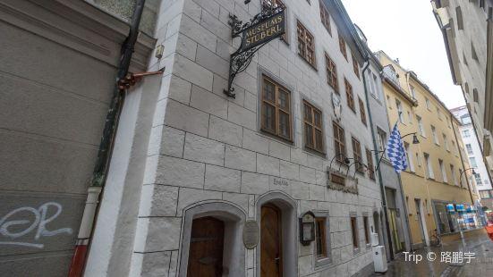 啤酒節博物館