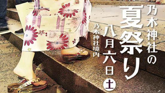 乃木神社夏日祭