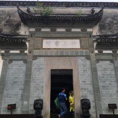 Zhushan College User Photo