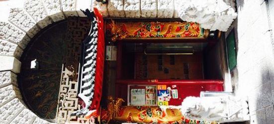 Ristorante Cinese Oriente