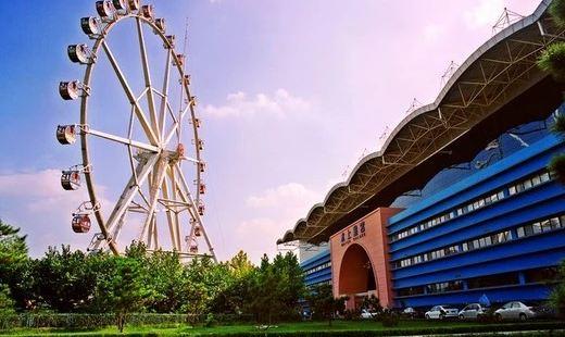 Fuhua International Exhibition Center