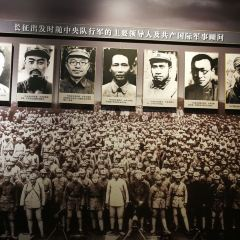 Site of the Zunyi Conference User Photo