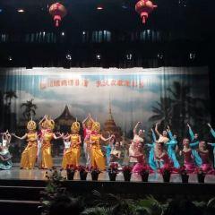 Xishuangbanna Dai Minority Park User Photo