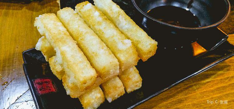 Xiang Chuan Cheng Chongqing Hot Pot( Zhang Zhou Er Road )1