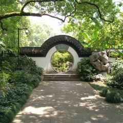 Zhusu Garden User Photo
