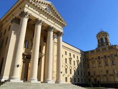 Headquarter of KGB of Belarus