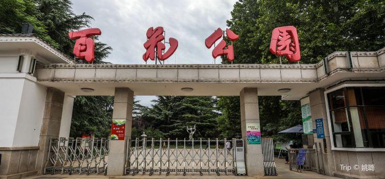Baihua Park1