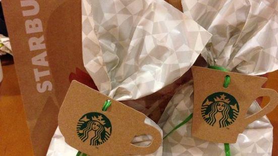 Starbucks Coffee, Canal City Hakata