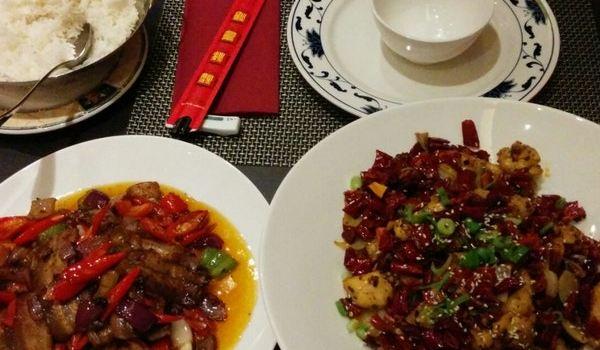 Fu Lu Chinese Restaurant1