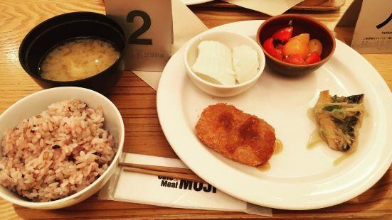 Cafe & Meal MUJI KOBE BAL