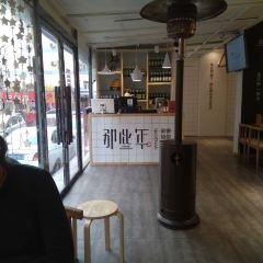 那些年一起吃串的地方(台東店)用戶圖片