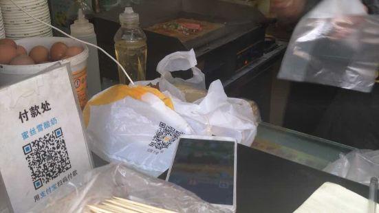 蜜絲雪優酪乳&甜尚壽司