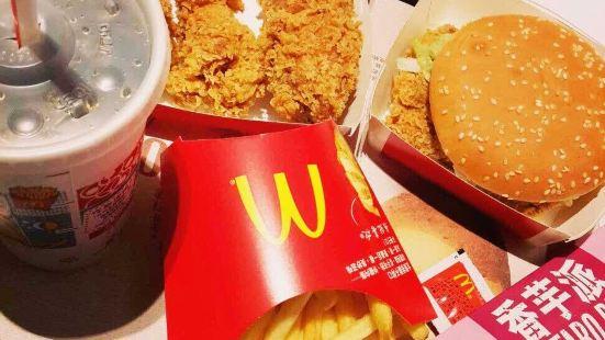 麥當勞(中新店)