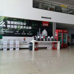 Nongfu Spring Production Base User Photo