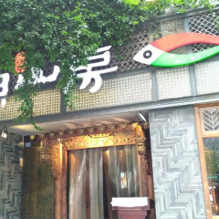 Big Fish Mountain Room User Photo