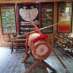 Langde Miao Village User Photo