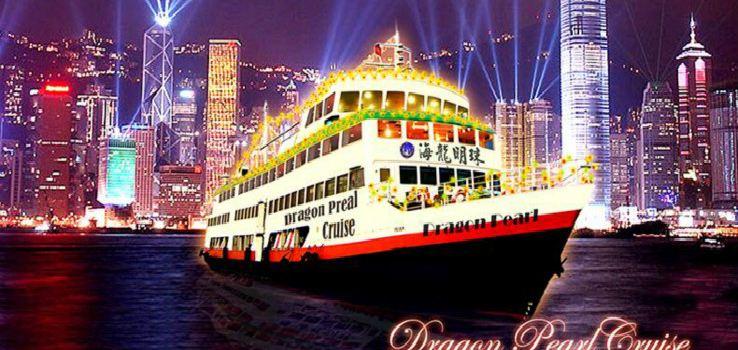 Hong Kong dragon pearl ship2