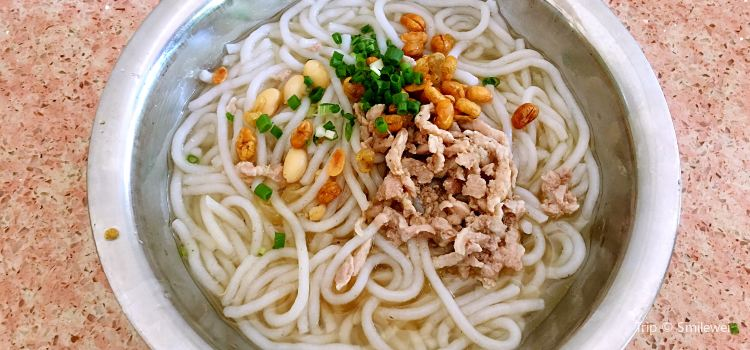 Shou Zi Guilin Rice Noodles1