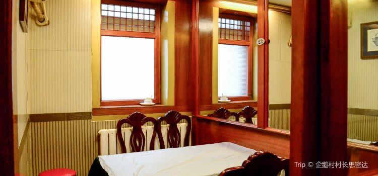 Gui Yuan Restaurant3