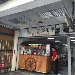 樺達奶茶(鹽埕總店)用戶圖片